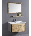 Мебель в ванную Sansa S0148