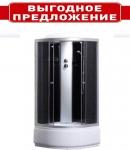 Гидробокс Sansa 9900A